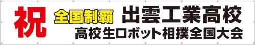 20150416191621.JPG